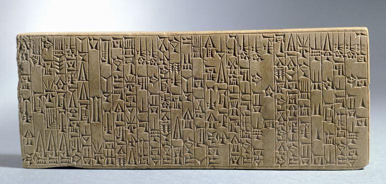 king-hammurabi-s-founding-tablet-for-babylon-148356352-589b1b9a5f9b5874eed8af08